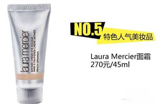 護膚品推薦:美國最具特色美妝品TOP 7 第5張