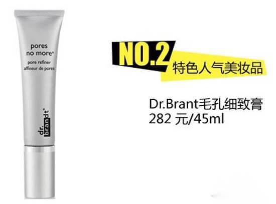 護膚品推薦:美國最具特色美妝品TOP 7 第2張